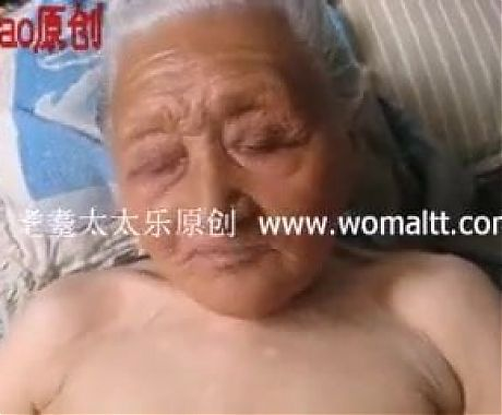 90 years asian