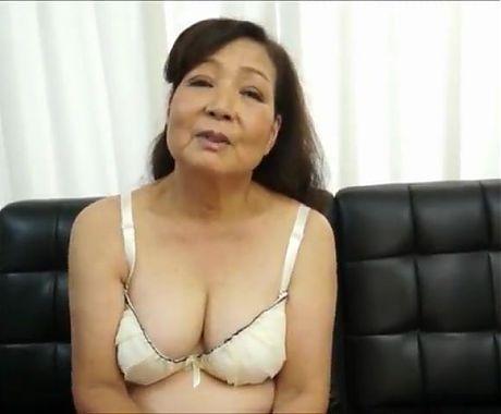 Granny Kyoko Natira